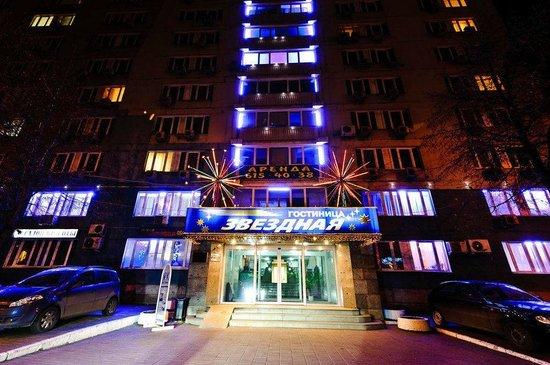 Zvezdnaya Hotel : крыльцо