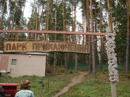 Zadonskiy District, Rosja: верёвочный городок