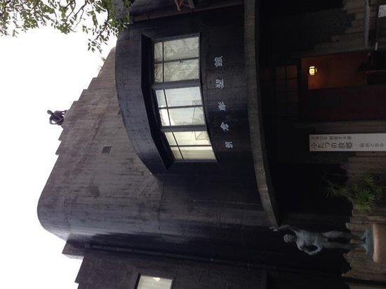 Asakura Choso Museum: 写真を撮ってもよいのは、入り口と屋上だけです