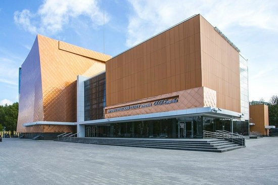 Tobolsk Drama Theater (NA  P. Ershov)