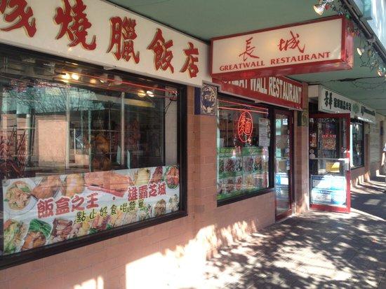 10 Best Chinese Restaurants In Chinatown Chicago