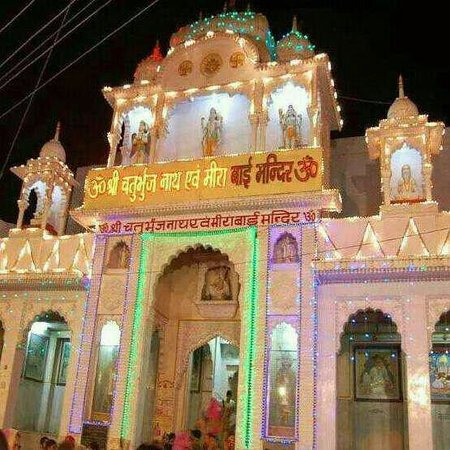 Nagaur, Indien: Meera Temple in night