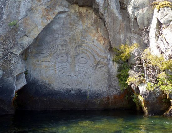 Rock carvings at lake taupo picture of north