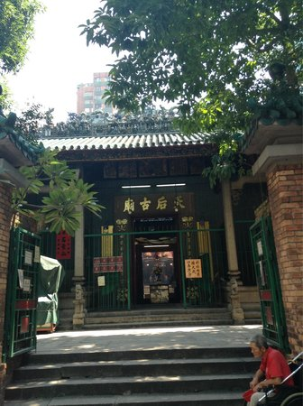 Tin Hau Temple: gate