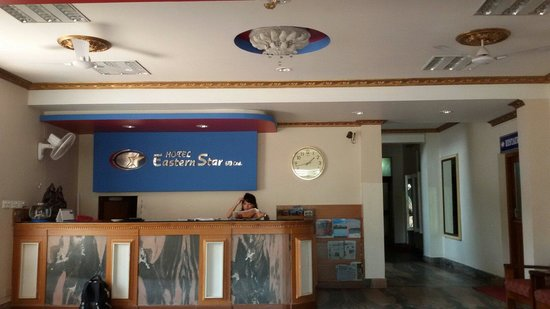 Biratnagar, Nepal: Easternstar reception