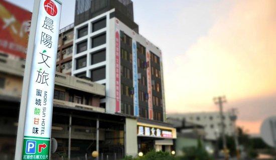 Morn Sun Hotel