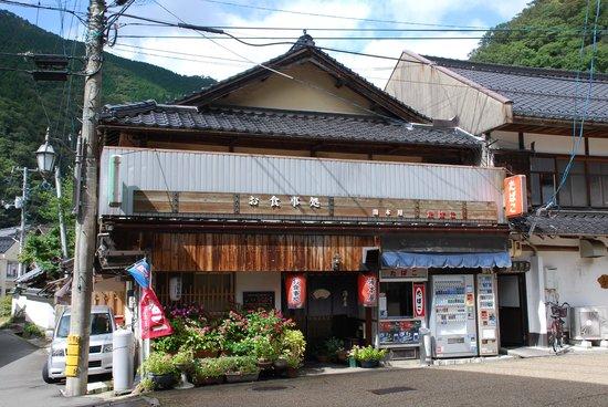 Restaurant Yumotoya