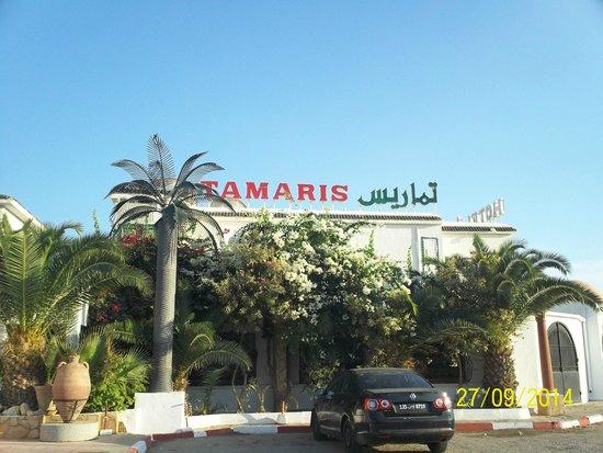 Mahres, ตูนิเซีย: entrée de l(hotel