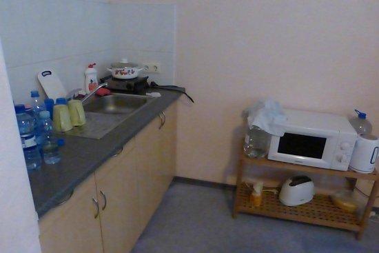 Concordia : Кухня