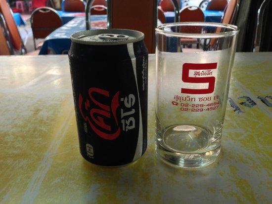 Suda Restaurant: coke light ;)