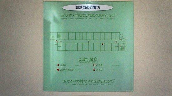 Toyama Chitetsu Hotel: 最上階フロア