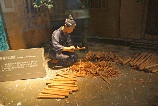 Changsha Bamboo Slips Museum: shaping