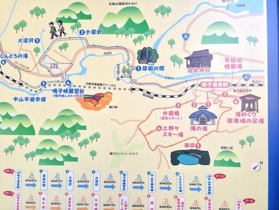 Naruko Onsenkyo : Map of the village