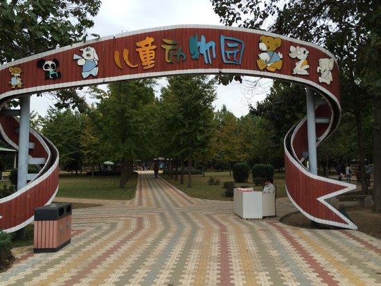 Beijing Wildlife Park