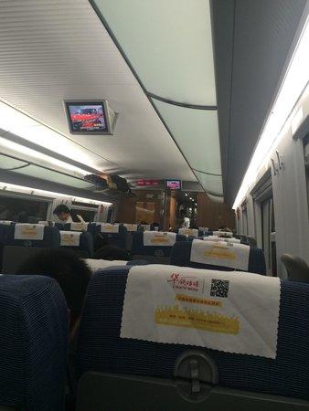 Shanghai Hongqiao Railway Station: Inside the High Speed Train.