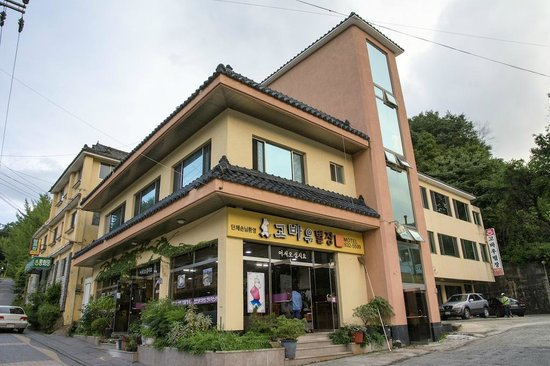 Top 7 restaurants in Hapcheon-Gun, South Korea