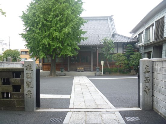 ‪Shinshoji Temple‬