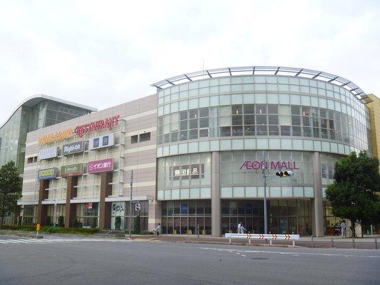 Aeon Mall Chiba New Town
