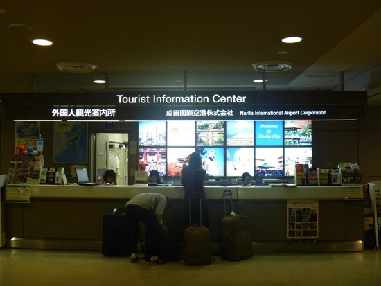 Foreign Tourist Information Center (Terminal 2)