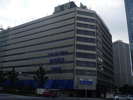 Hanshin Umeda Honten