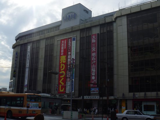 ‪Sanyo Department Store‬