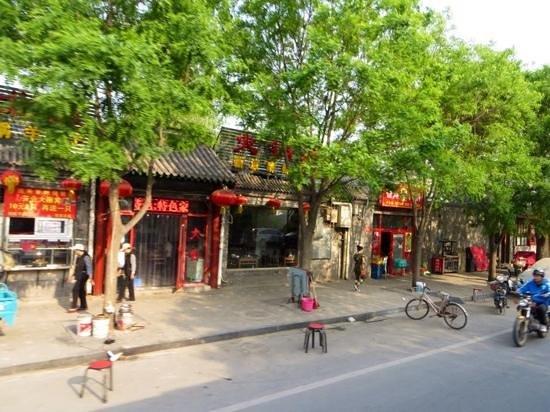 Shijia Hutong : a journey through the Hutongs
