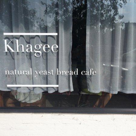 Photo of Cafe Khagee Cafe at 29-30 ถ. เชียงใหม่-ลำพูน, Chiang Mai 50000, Thailand