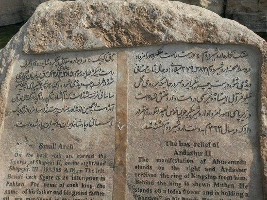 Kermanshah, Iran: طاق بستان