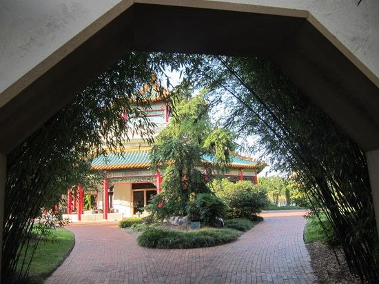 Pagoda & Oriental Garden: Entrance into the garden