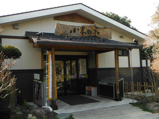 Koharubiyori