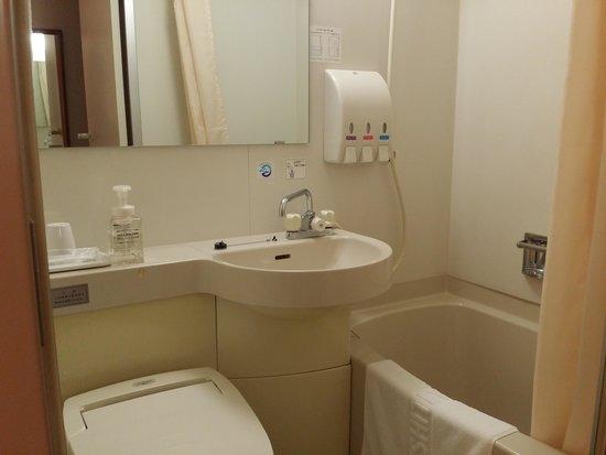 Nishitetsu Inn Tenjin : バスルーム