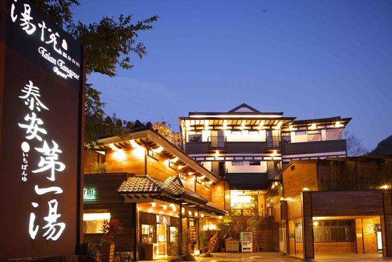 Tangyue Hot Springs Resort: 會館接待中心