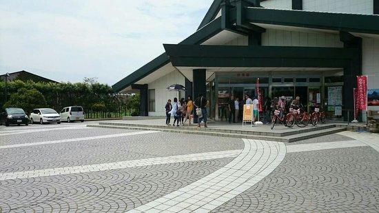 Taisha Goen Hiroba Michi-no-Eki: 道の駅 大社ご縁広場