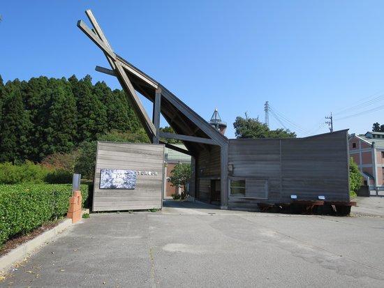 Nizayama Forest Art Museum