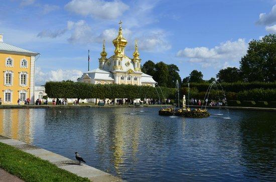 Peterhof, Rússia: Вход в парк