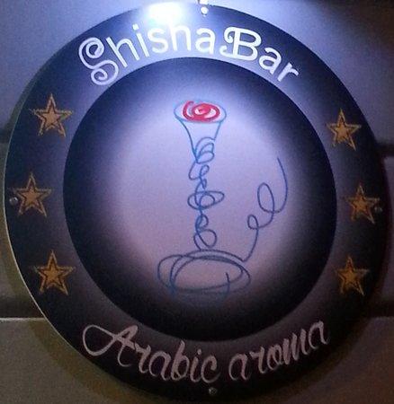 Shisha Bar Arabic aroma