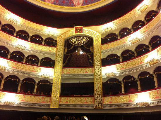 Astrakhan State Opera and Ballet Theatre: Балконы