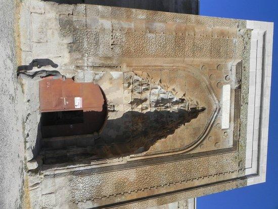 Agzikarahan Hani: Porta d'ingresso