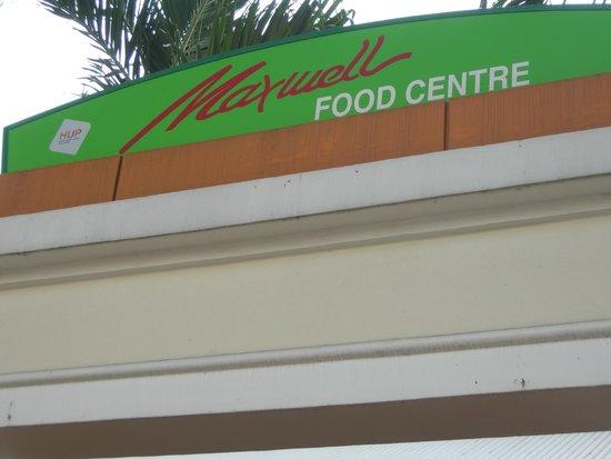 Zhen Zhen Porridge : Maxmall Food Centre 入口