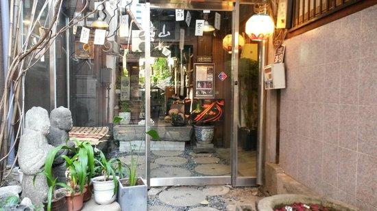 The entrance of Sanchon Restaurant