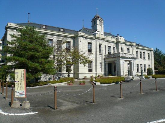 Yamaguchi Prefecture Government Museum