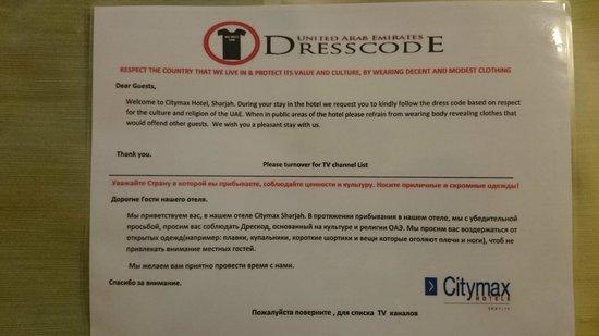 فندق سيتي ماكس الشارقة: Dresscode Notice