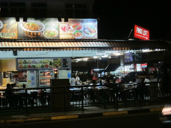 Food loft geylang picture of food loft 34 singapore for Cuisine loft