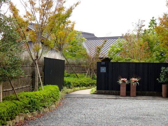 Shougetsu: 入り口です。