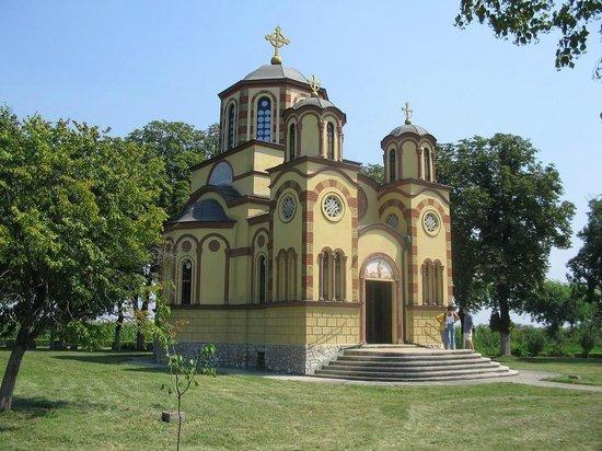 St Archdeacon Stefan Monastery