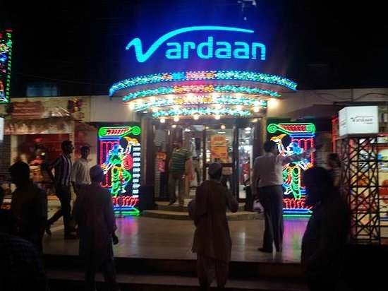 ‪Vardaan Shopping Complex‬