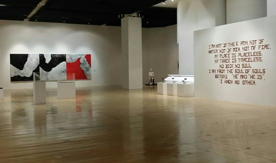 Bahrain National Museum: Art Hall Exhibition 1