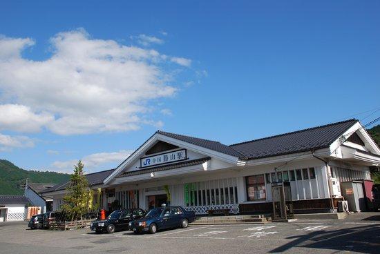 Katsuyama Tourist Information