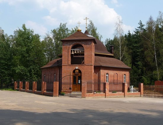 ‪Church of St. Vladimir‬