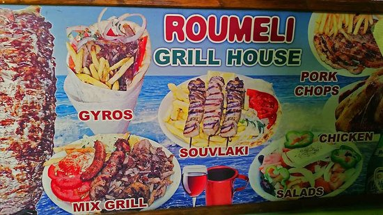 Grill House Roumeli
